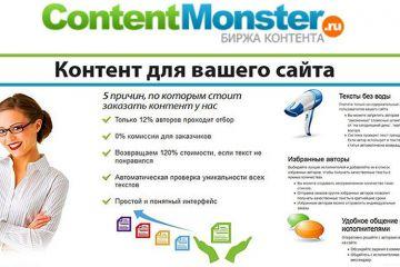 Биржа работы с текстом – ContentMonster