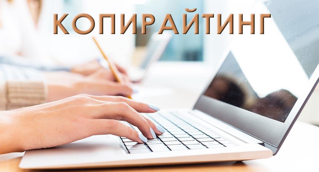 Фриланс разновидности фрилансер мод дискавери на русском скачать